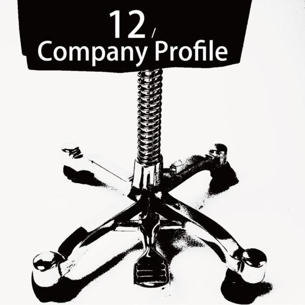 会社概要・沿革