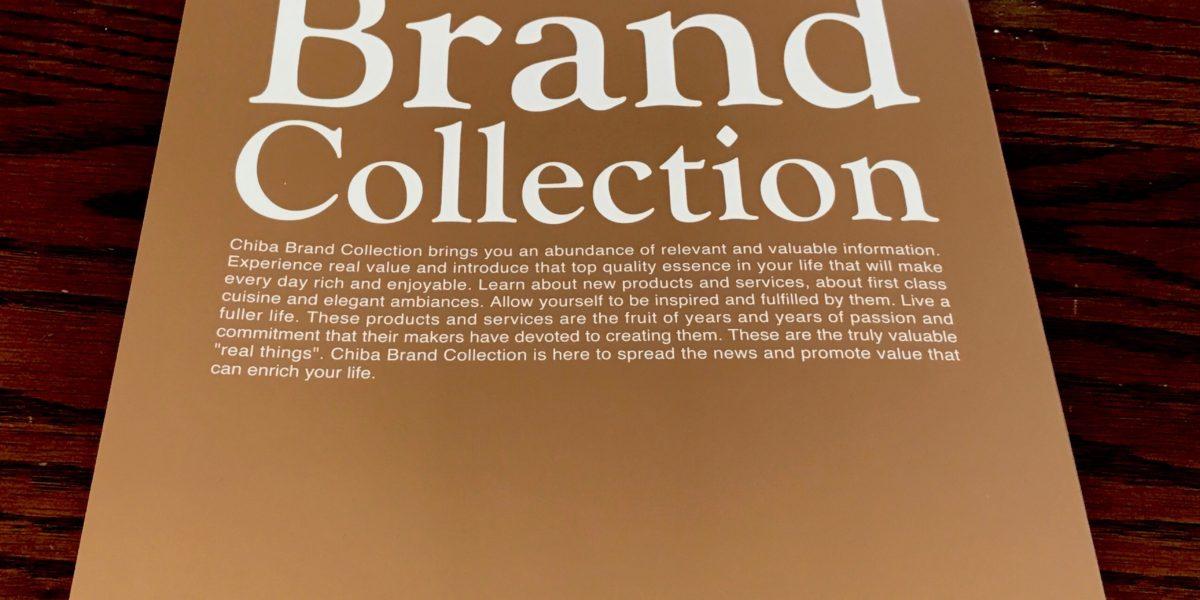 チバ ブランドコレクション