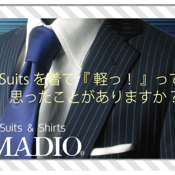 "– THE – ""one-off"" Suit"